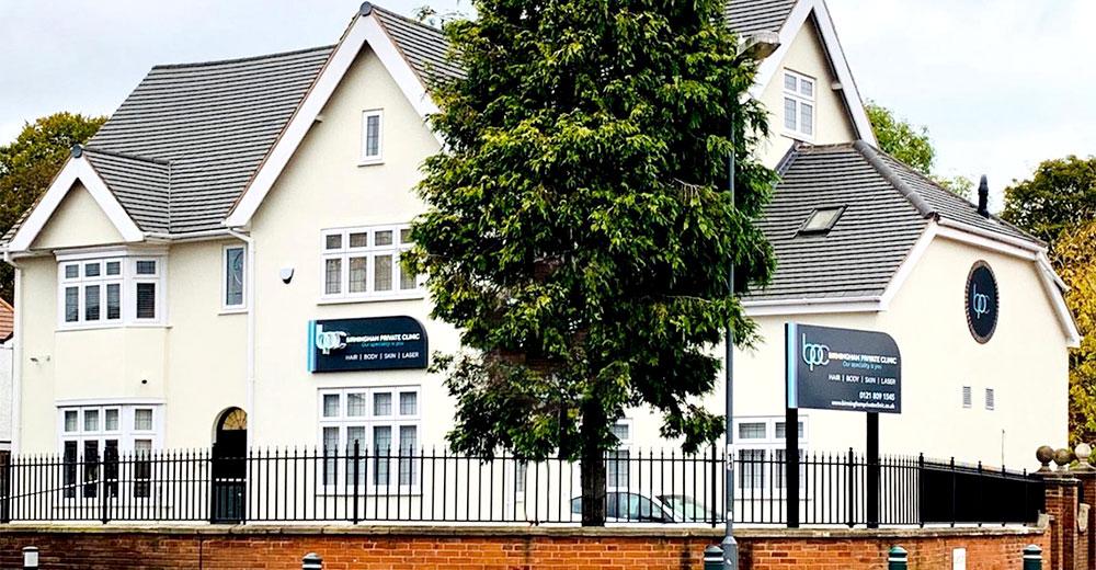 Birmingham Private Clinic